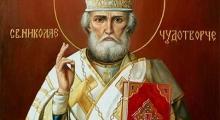 Biskup Mikołaj - święty Zachodu i Wschodu